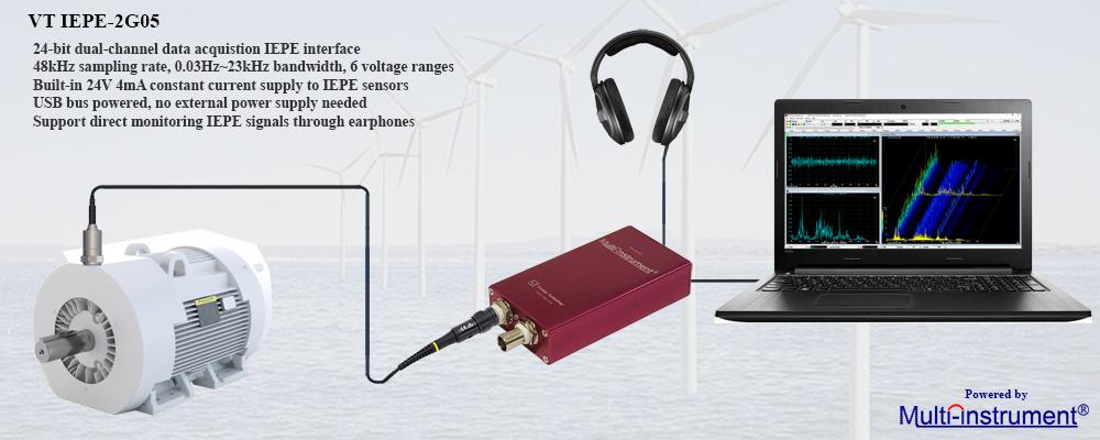 VT IEPE-2G05 - PC USB IEPE / ICP Data Acquisition Interface